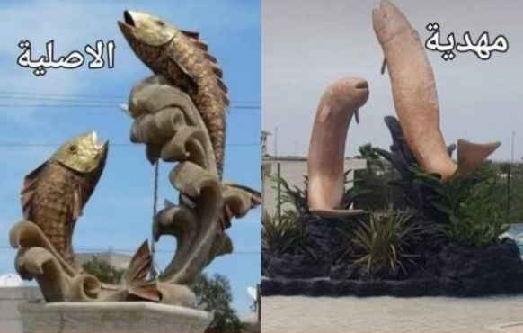 Le sculpteur a reconnu s'être inspiré d'une oeuvre à Madrid. / DR