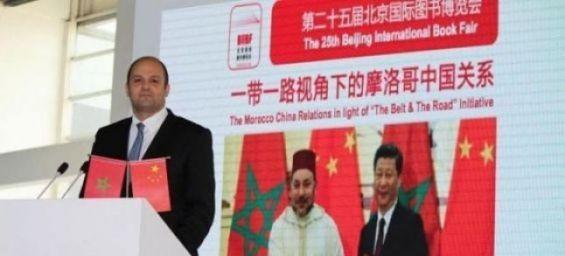Diaspo #160 : Nasser Bouchiba, building bridges between Morocco and China