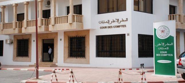 المجلس الأعلى للحسابات: أربعة أحزاب لم تودع حساباتها السنوية و17 حزبا لم يرجع 18.40 مليون درهم لخزينة الدولة