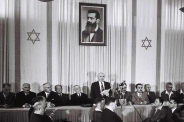 تاريخ: عندما دافع الشيوعيون المغاربة عن إعلان قيام إسرائيل