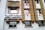Un couple débouté après avoir saisi le tribunal administratif pour entrer au Maroc depuis l'Espagne
