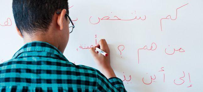 L'arabe classique éloigne-t-elle davantage les MRE de leur pays d'origine ?