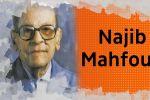 Biopic #12 : Najib Mahfoud, le seul écrivain arabe qui reçut le prix Nobel de littérature