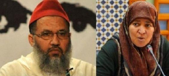 omar benhammad et mme fatima nejjar les deux vice prsidents du mur arrts pour relation hors mariage dr - Hadith Relation Hors Mariage