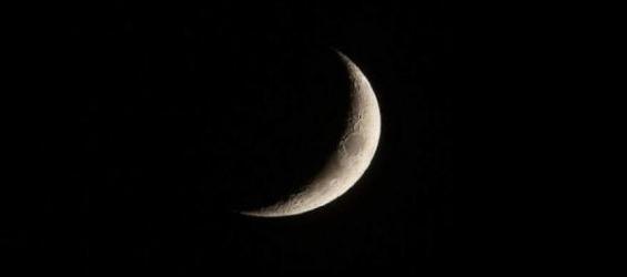 رمضان 1440: السعودية تتحرى الهلال يوم السبت والحسابات الفلكية تؤكد أن فاتح رمضان سيكون الإثنين في أغلب الدول