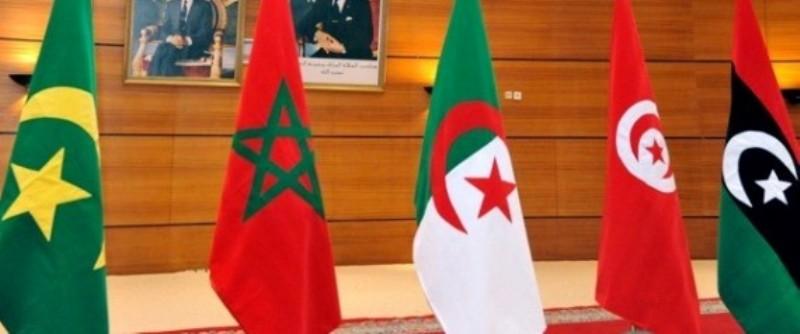 La banque maghr bine officiellement lanc e tunis for Banque pour le commerce exterieur lao
