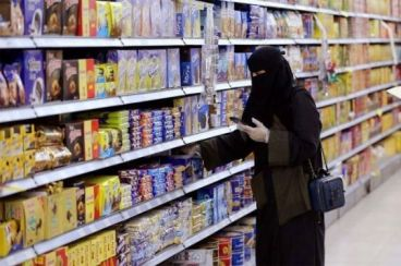 #BoycottFrance : A counter-campaign organized in Saudi Arabia, the UAE and Egypt