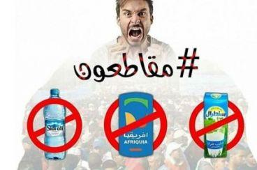 «Le consommateur marocain a pris conscience de son pouvoir» [Interview]