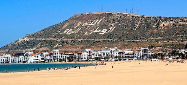 Indice des prix des actifs immobiliers : A Agadir, légères baisses des prix et transactions