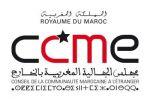 Polémique Driss Ajbali : Le CCME vaut mieux que ça !
