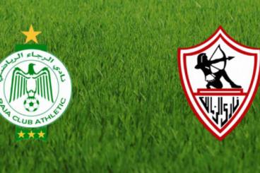 Ligue des Champions : Le match Raja/Zamalek se jouera mercredi 04 novembre