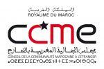 Scandale au CCME : Dans un email, Driss Ajbali parle d'une caisse noire ?