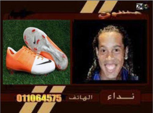 Pour retrouver ses crampons, Ronaldinho se tourne vers l'émission « Moukhtafoune »