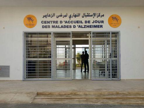 Le Centre d'accueil de jour des malades d'Alzheimer a ouvert ses portes à Rabat le 28 mai dernier. / Ph. Zaïnab Aboulfaraj