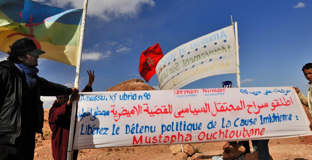 Maroc imider ou bni oukil l 39 accaparement des terres la for Habitat rural en algerie pdf