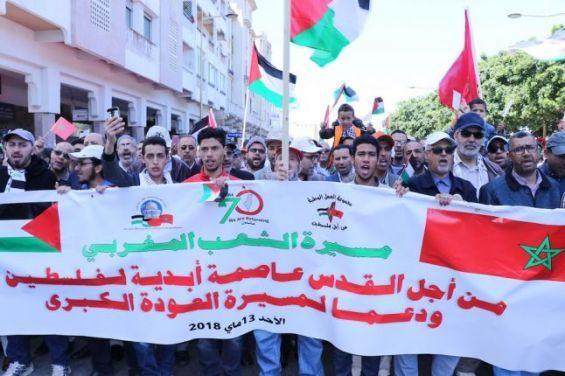 Marche nationale en solidarité avec le peuple palestinien