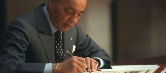 In 1969, King Hassan II sent a message to the Moon