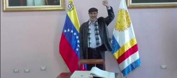 الكاتب الوطني لحزب النهج الديمقراطي: حضرت حفل تنصيب مادورو والشعب الفنزويلي سيصمد في وجه التدخل الأمريكي