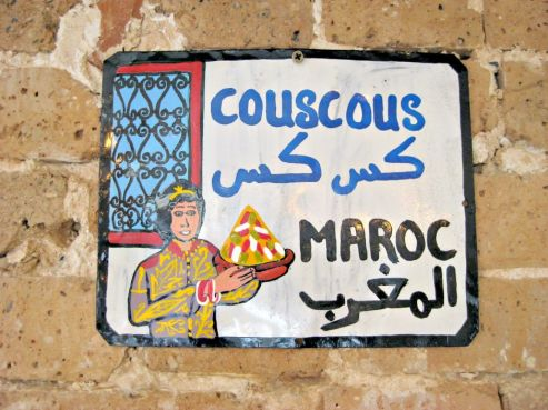 Photo/Boui-Boui.com