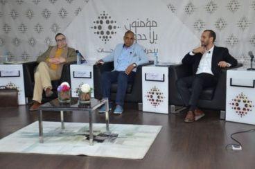 Rabat : Un centre de recherche financé par les Emirats arabes unis ferme ses portes