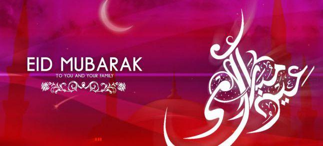 Ramadan 2020, 2021 et 2022 - Date et origines - iCalendrier