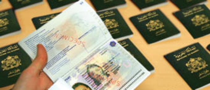 le passeport biometrique marocain demande en ligne yabiladi. Black Bedroom Furniture Sets. Home Design Ideas