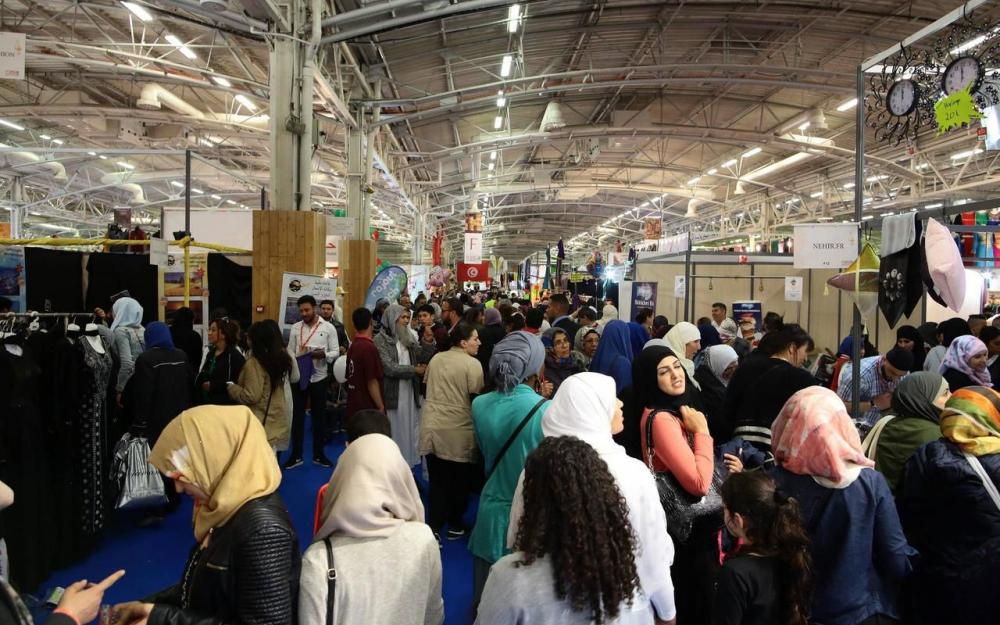 Rencontre annuelle des musulmans du sud 2018 programme