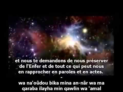 apprendre lislam prire dou3a hadith - Invocation Islam Mariage