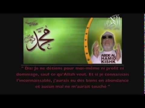 islam la prire de consultation cheikh kishk youtube - Reve De Mariage Signification Islam