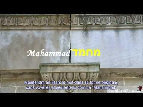 mohamed dans la bible et la torah pdf