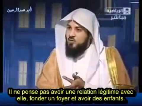 muhammad al arifi femme drague femme dvalorise wwwyoutubecom - Hadith Relation Hors Mariage