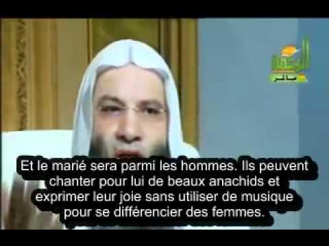 islam la fte du mariage attention au haram et au gaspillage wwwyoutubecom - Mariage Halal Droulement