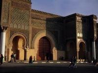 Bab Mansour alt=