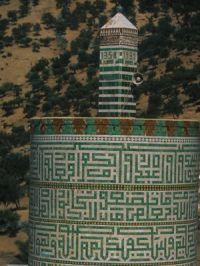 Minaret Moulay Idriss alt=
