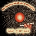 Al Afrah Al Chaabia