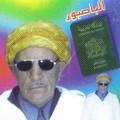 Cheikh Liou