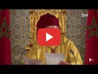 الخطاب الملكي بمناسبة الذكرى الـ 64 لثورة الملك والشعب