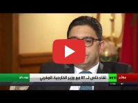 Nasser Bourita, Minister of Foreign Affairs and International Cooperation in an interview conducted by the Russian TV channel, Russia Today (RT).