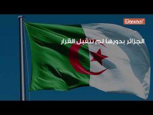 البرلمان الأوروبي يصدم البوليساريو ويصادق على الاتفاق الفلاحي مع المغرب