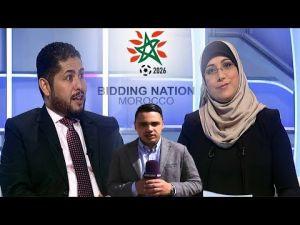 بي ان سبورت : شركات عالمية توجه أنظارها صوب المغرب لاستضافة مونديال 2026