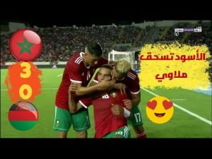 ملخص مباراة المغرب و ملاوي