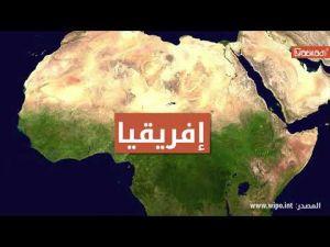 مؤشر الابتكار العالمي 2018: المغرب يتراجع بأربعة مراكز ويحتل المرتبة الثانية مغاربيا