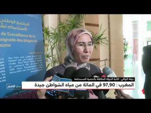 97,90 في المائة من مياه الاستحمام بالشواطئ المغربية مطابقة لمعايير الجودة