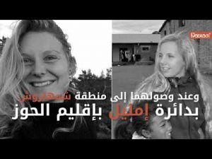 صدمة في المغرب بعد مقتل سائحتين في أمليل على يد متطرفيين