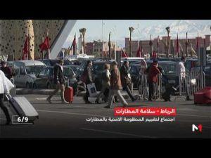 اجتماع لتقييم المنظومة الأمنية بالمطارات