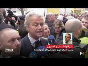 وضع المسلمين في هولندا مع ظل المد اليميني وتصريحات فيلدرز العنصرية؟