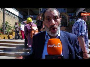 أمناء عامون لأحزاب سياسية يحضرون محاكمة معتقلي حراك الريف