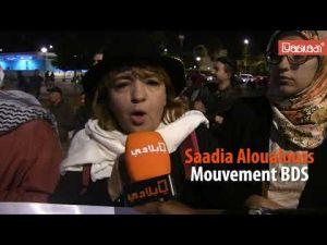 الدار البيضاء: وقفة تضامنية مع الشعب الفلسطيني