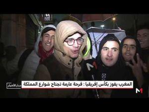 فرحة عارمة في الشارع المغربي بعد تتويج