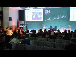 مونديال 2026 .. خبراء من (الفيفا) يحلون الأسبوع المقبل بالمغرب